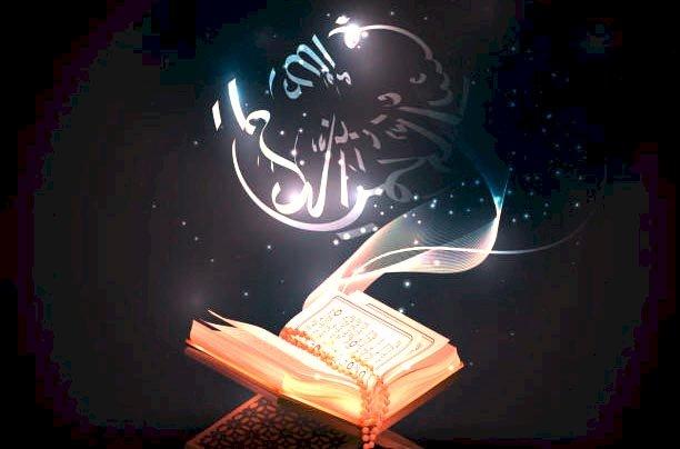 ইসলাম আল্লাহ প্রদত্ত একমাত্র জীবন ব্যবস্থা